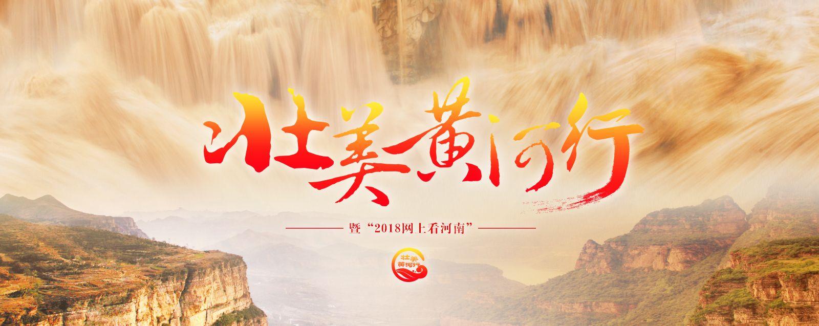 【壮美黄河行】封丘县李庄镇:黄河滩迁建崛起的一座新城