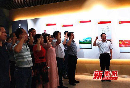 衡阳市委老干局党员赴反腐倡廉警示教育基地学习