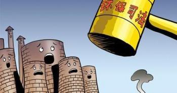湖南有了首家环境损害司法鉴定机构 具备6项鉴定资质