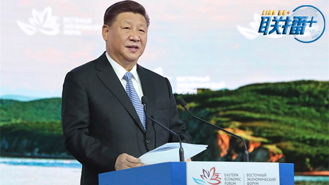 9月12日,第四届东方经济论坛全会在符拉迪沃斯托克举行。中国国家主席习近平出席并发表题为《共享远东发展新机遇 开创东北亚美好新未来》的致辞。 新华社记者鞠鹏摄