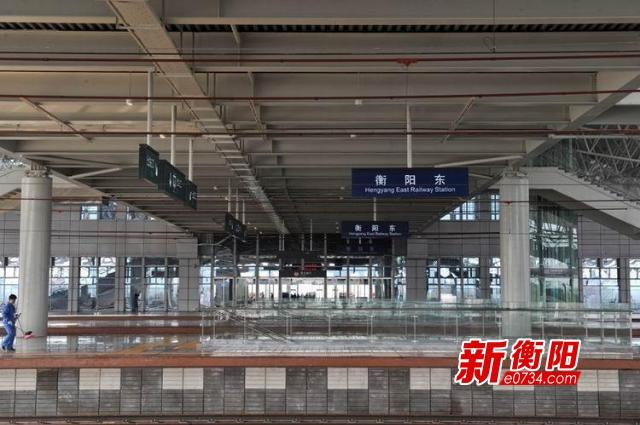 """注意!9月17日42趟列车受台风""""山竹""""影响停运"""