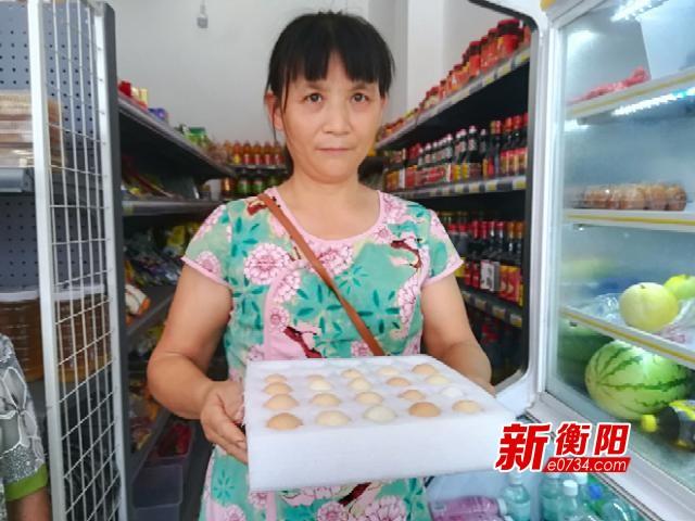 """【在线的衡阳妹子】50岁的""""电商老板娘""""李顺美"""