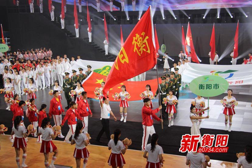湖南第十届残疾人运动会今晚在雁城衡阳浓情开幕