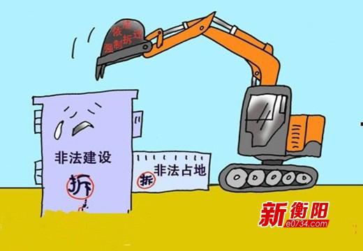 珠晖区重拳整治非法粘土砖厂 要求全面取缔关停