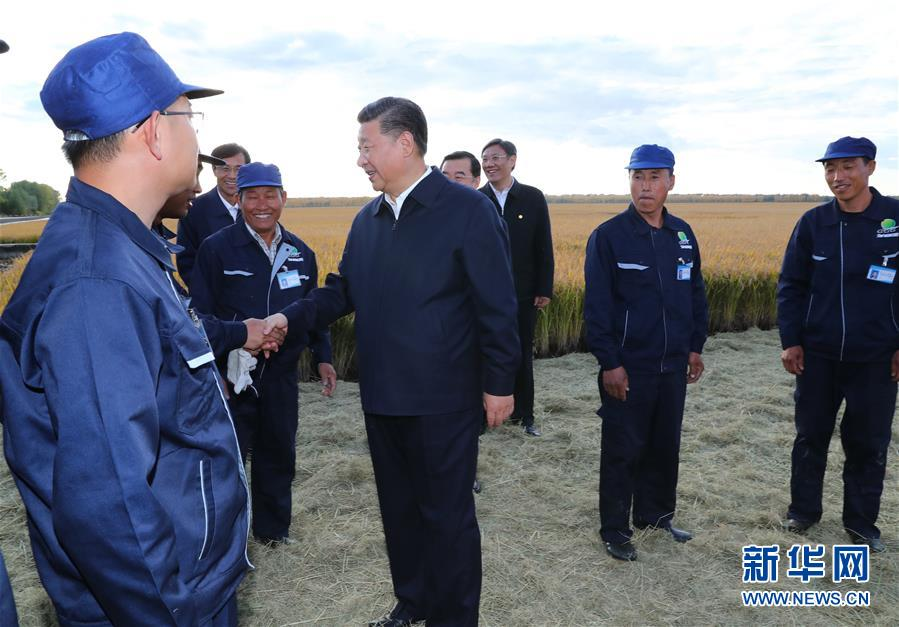 (时政)(2)习近平在东北三省考察并主持召开深入推进东北振兴座谈会