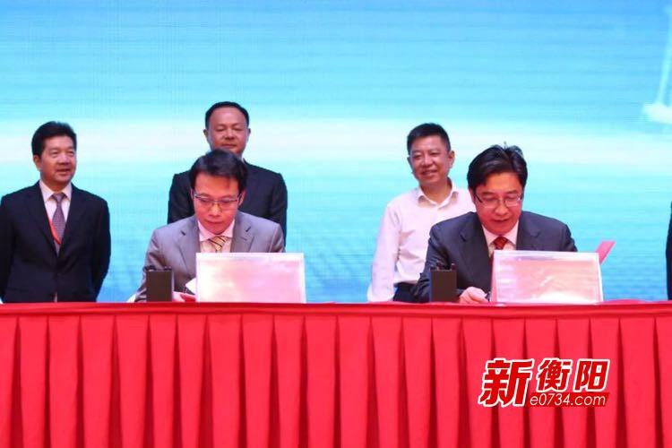 衡阳与湖南财信金控战略合作  支持实体经济发展