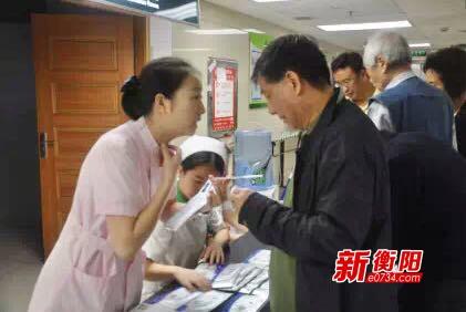衡阳市委老干局组织离退休干部参加专场健康体检