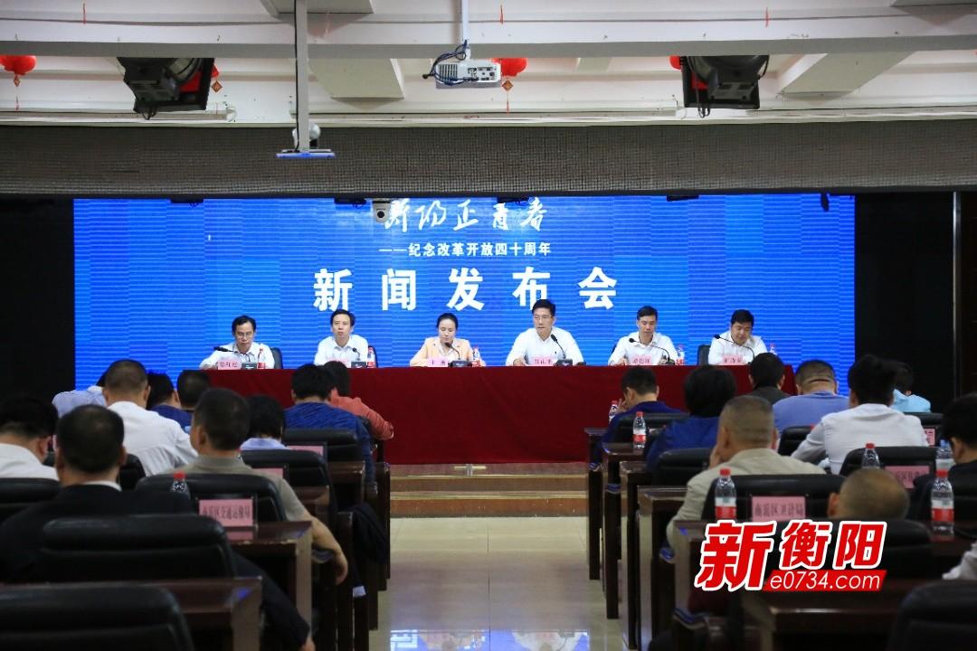 """衡阳正青春:百岁健康区""""南岳""""民生福祉共建共享"""