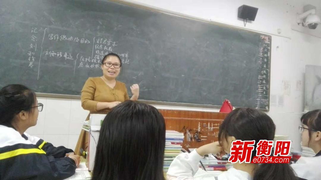 衡阳教师做好事不留名 郴州老人辗转寻到好心人