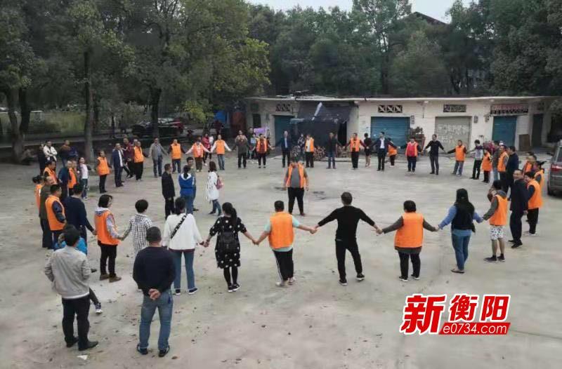 """衡阳市委党校科干三班开展""""不忘初心""""志愿助残"""