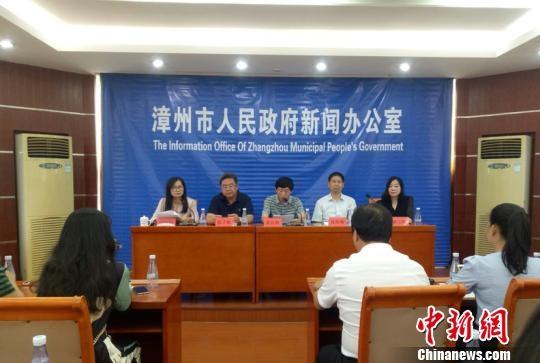 海峡两岸林语堂文化研讨会将在福建漳州举行