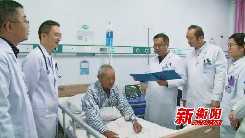 【衡鄯零距离】援疆医疗专家为九旬老人成功置入心脏支架