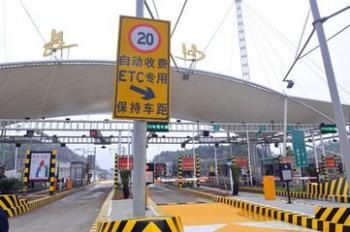 注意!长沙机场高速㮾梨互通入口匝道这个时段将全封闭