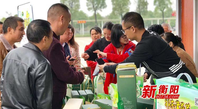 """祁东县倡导""""消费扶贫 黄花菜先行""""助力脱贫攻坚"""