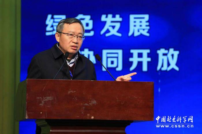 侯永志:高质量发展要求下的长江经济带发展