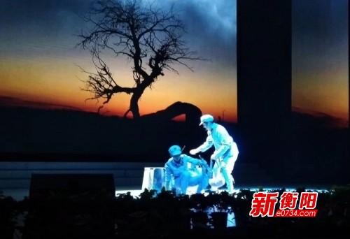 湖南红色文化研究院衡阳市工作办公室正式成立