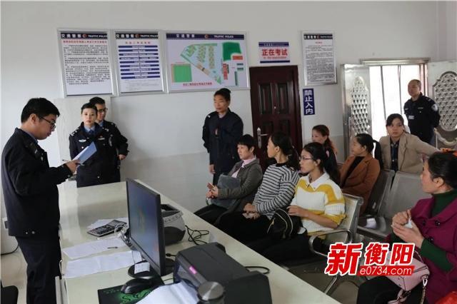 衡阳县科目二、三分考场开考 每天可约考500人