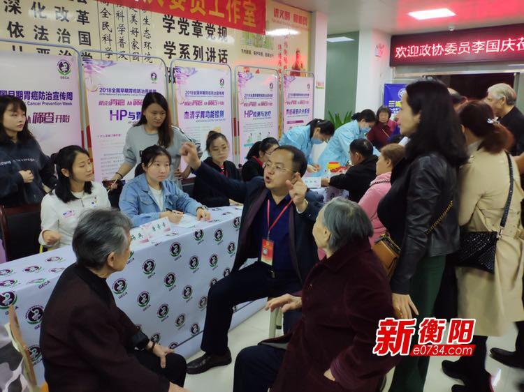 衡阳政协委员工作室开展免费送医疗服务到基层活动