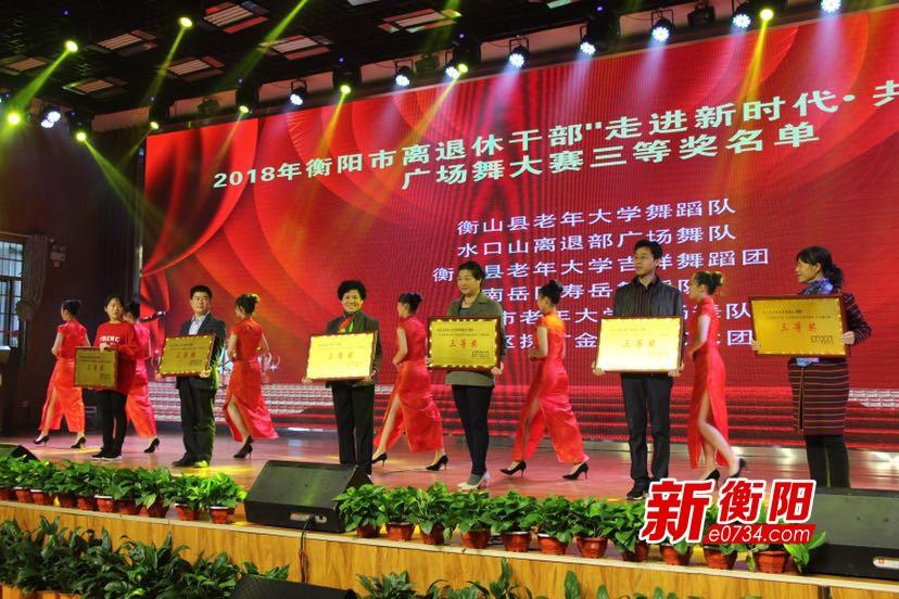 2018衡阳市全民终身学习活动周在南岳区正式启动