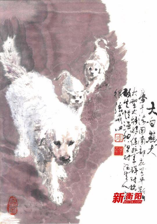 """""""萌犬百态""""张景森小品展在生态壹号美术馆趣意开展"""