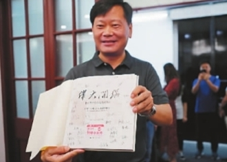 上海:红色文化述初心