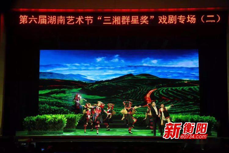 戏剧作品《悠悠茶香》在第六届湖南省艺术节获奖