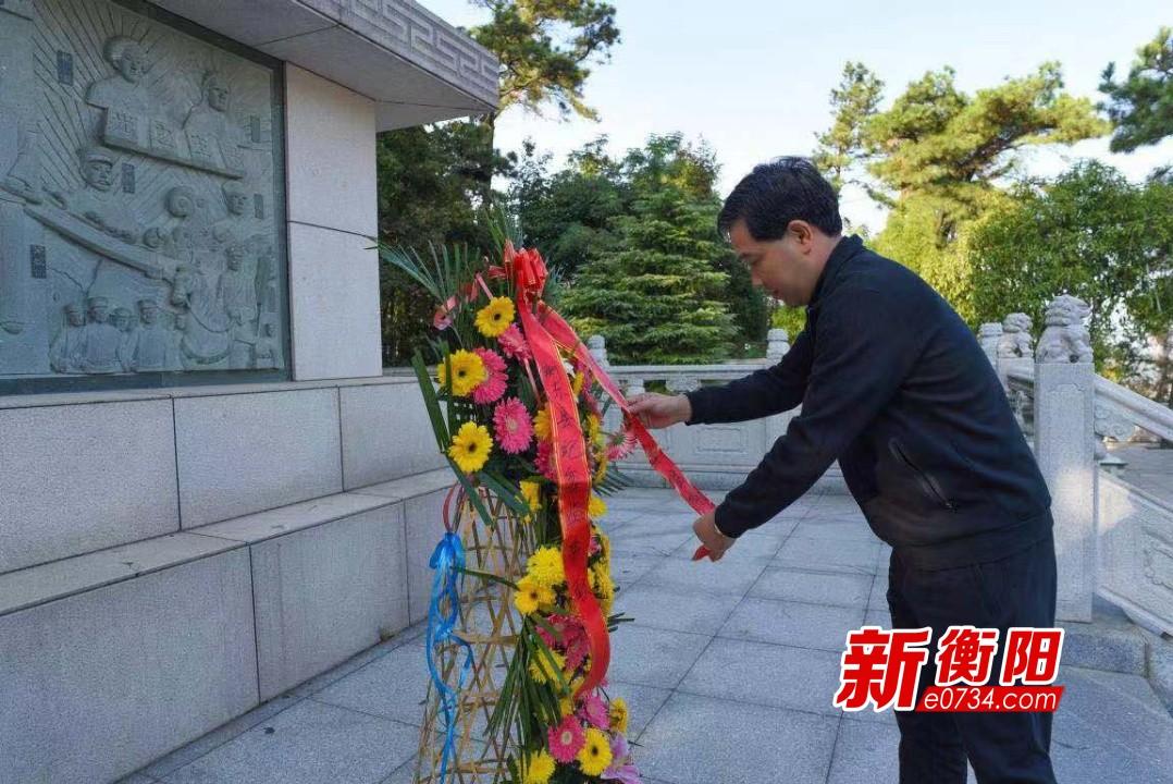 衡东县百名纪检监察干部向烈士献花缅怀革命先烈