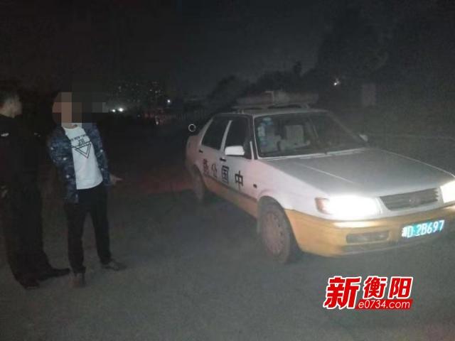 """男子假冒""""中国公路""""执法 警方呼吁受害人尽快报案"""