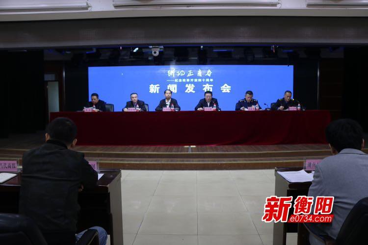 衡阳正青春:服务业发展成就新闻发布会答记者问