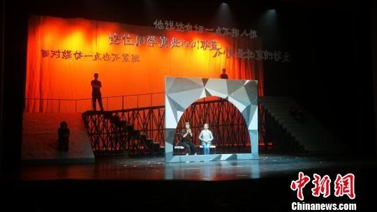 京津冀苏28台剧目参与2018青少年戏剧教育成果展演