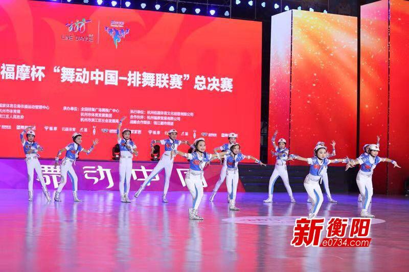 好样的!下横街小学喜夺全国排舞总决赛三项第一