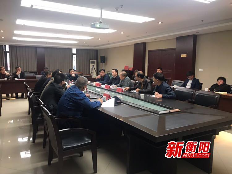 衡阳市召开雨母山银泰小镇规划设计工作汇报会