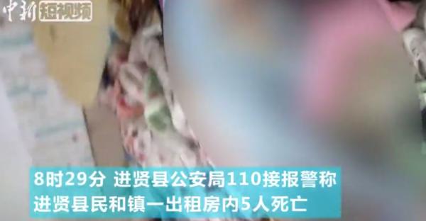 江西南昌进贤县一幼儿园发生煤气泄漏 致5人死亡
