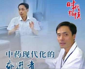 【公益广告】时代楷模王逸平公益广告