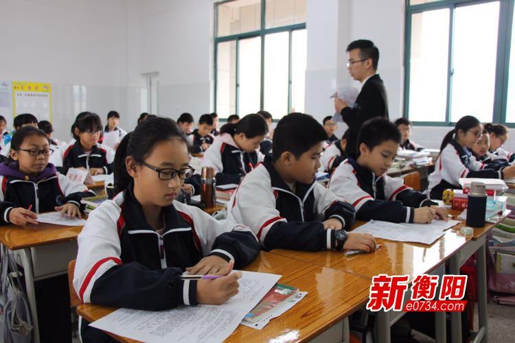 衡阳正青春:教育事业发展成就新闻发布会答记者问