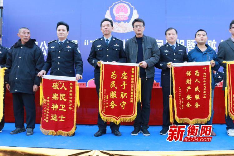 蒸湘公安分局举行退赃大会  31辆被盗车物归原主