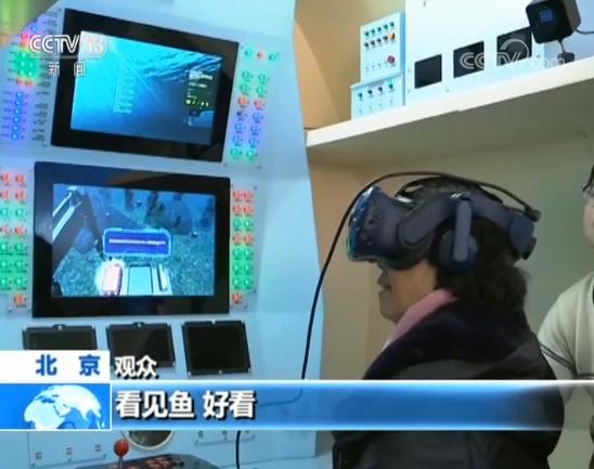 【伟大的变革——庆祝改革开放40周年大型展览】中国制造:从大国重器到智能科技
