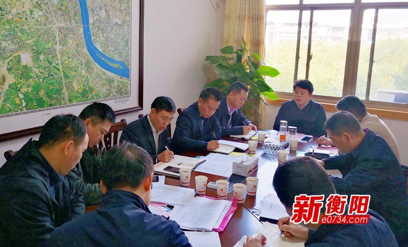 衡阳召开对口帮扶花垣县工作会议 深化两地合作交流