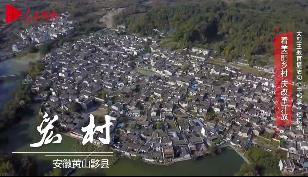 美丽乡村·安徽宏村:以家为店的小村,乡土情怀还是要浓些!
