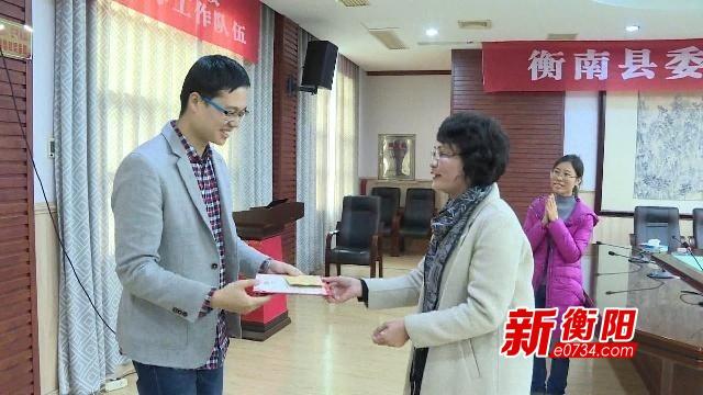 小课堂大舞台 衡南县委办开展竞赛提升党办素质