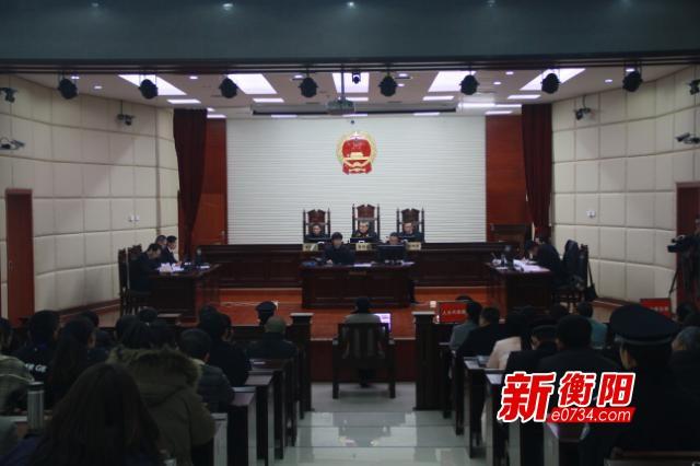衡阳市卫计委原党委书记、主任邹爱民案公开庭审
