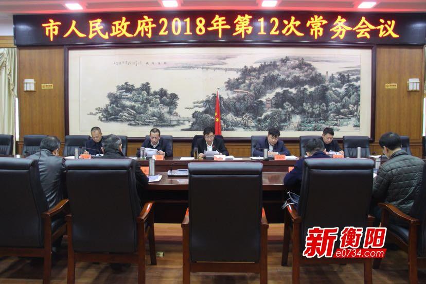 邓群策:深化政府职能转变 打造最强执行力政府