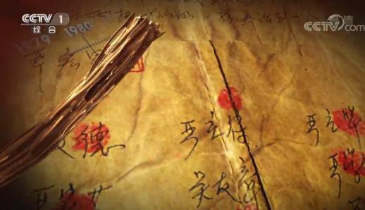 八集大型政论专题片《必由之路》第三集 伟大跨越