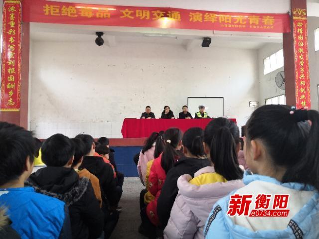 """""""拒绝毒品 文明交通""""宣传教育活动走进长安中学"""