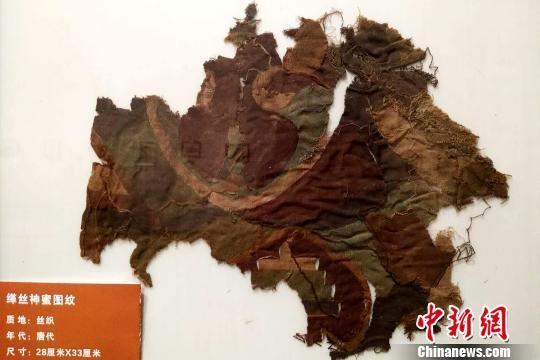 """""""丝路遗珍:经纬交织的艺术之花——丝织品""""展览在西安开幕"""