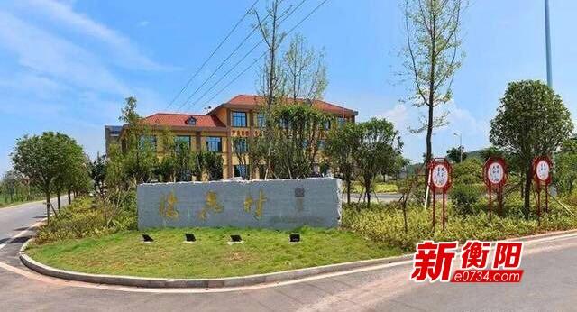 雁城党旗红②农村大学生培养计划助力乡村经济腾飞