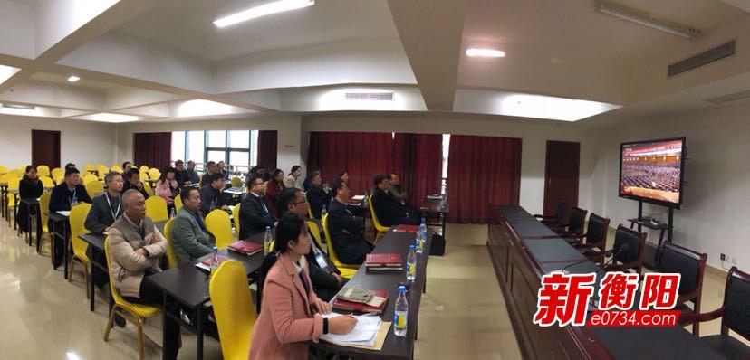 湖南高铁职院多种形式庆祝改革开放四十周年