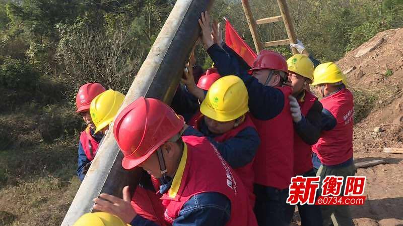 """脱贫攻坚:衡南供电""""红雁""""党员服务队帮困解实忧"""