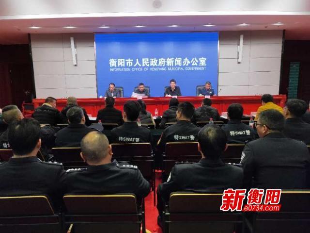"""衡阳市发布通告禁止""""圣诞节""""期间占道聚众狂欢"""
