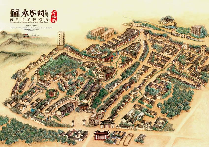 """美丽乡村·陕西袁家村:""""陕西丽江"""",第一个吃关中螃蟹的村子"""